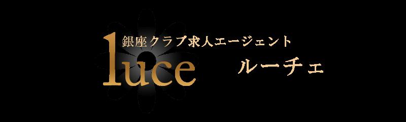 【2020年度】銀座ホステス未経験者の為の求人情報サイト